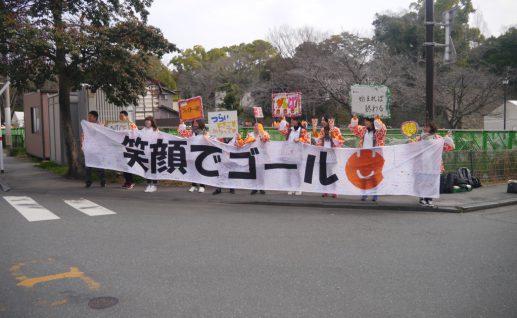 熊本城マラソンレポート