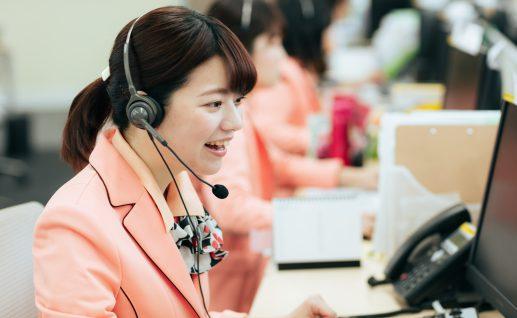 【Q&A】コールセンタースタッフ応募でのお問合せについて