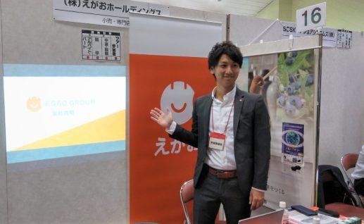 11/3(日)開催「くまもと大内覧会」合同就職面談会に参加しました!