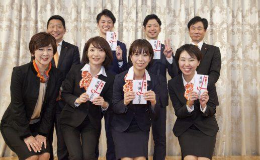 【社内行事】第31期上期クルー総会が行われました!