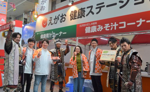 熊本城マラソン2020!とぎれない感動。とまらない躍動。
