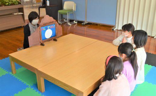【えがおの福利厚生】えがお学童についてご紹介!