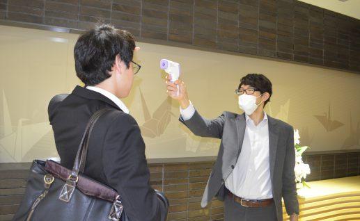 新型コロナウイルス対策の取り組みについて