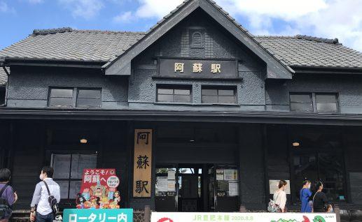 『熊本で暮らす』とは。 ~vol,6~